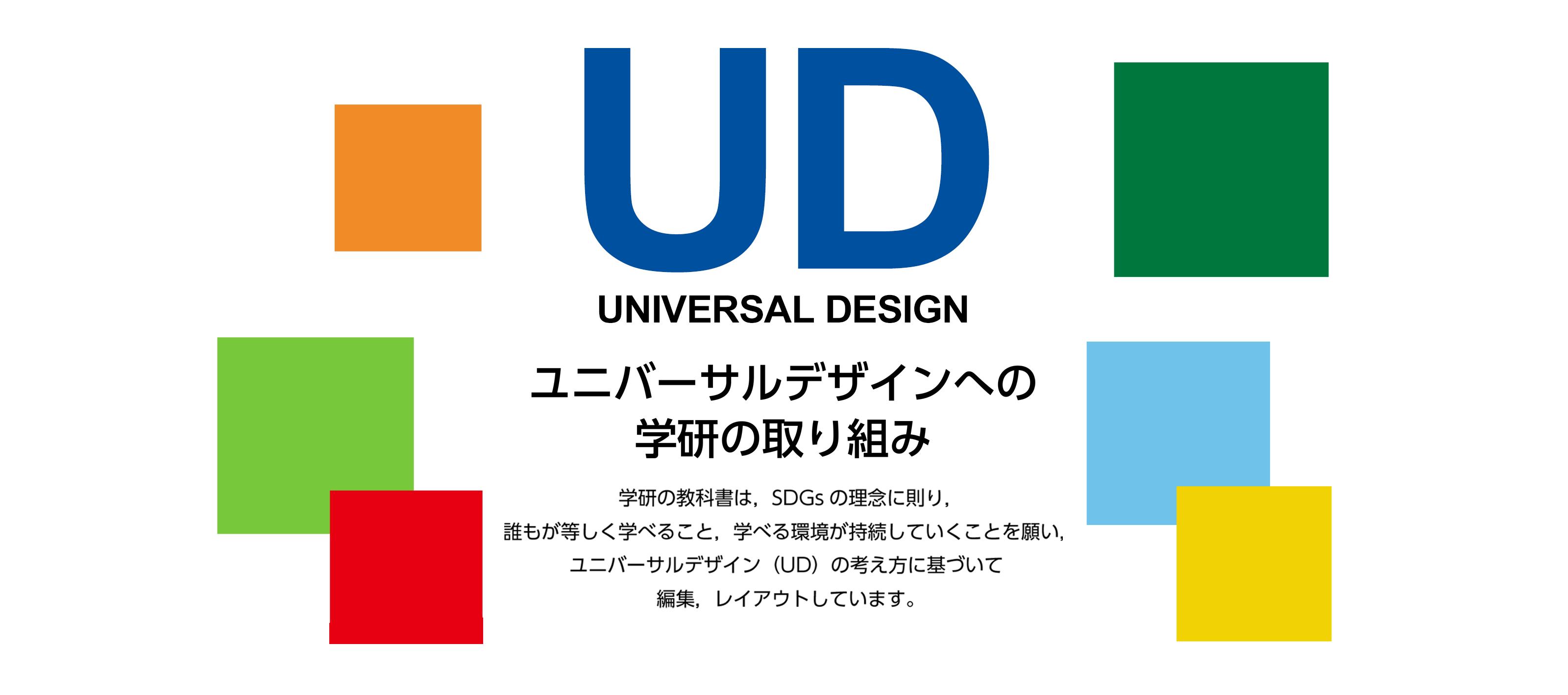 アキュラグループ5年連続グッドデザイン賞受賞|株式会社